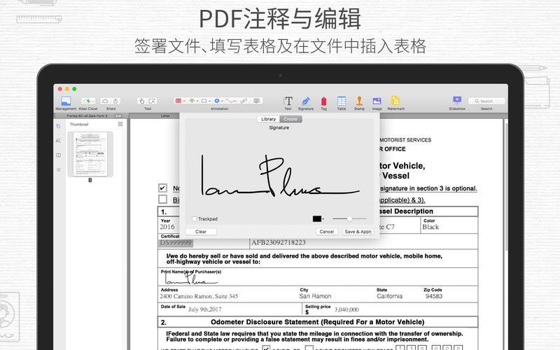 PDF Reader - PDF阅读器、PDF文件注释、管理、编辑、签名、备份及云端同步 for Mac