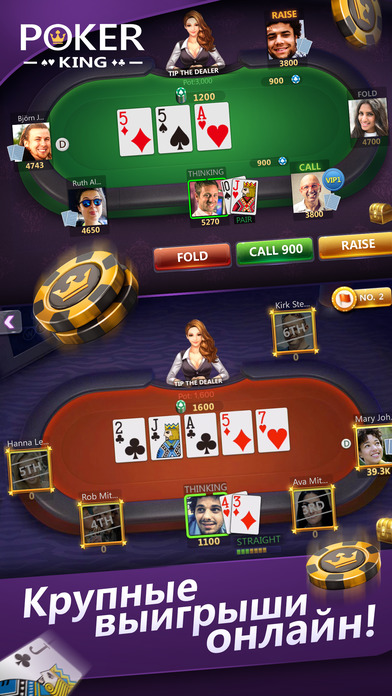Screenshot 2 Poker King — Texas Holdem