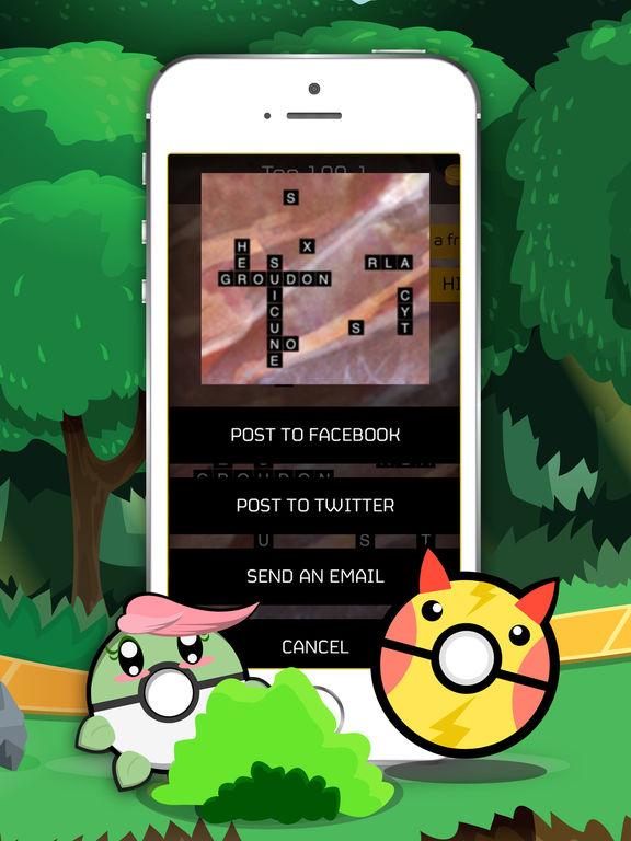 Words Quiz Pocket Monster screenshot 4