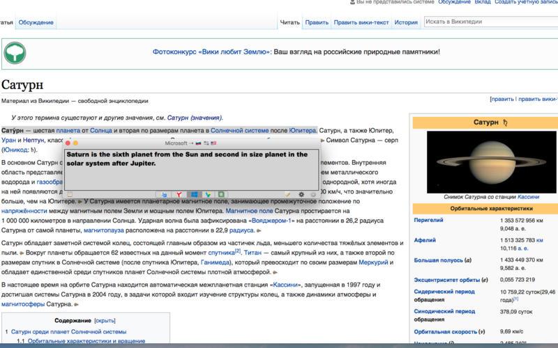 在线翻译软件 TranslateQ for Mac