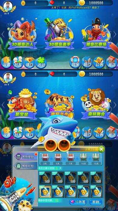 大重九游戏 screenshot 3
