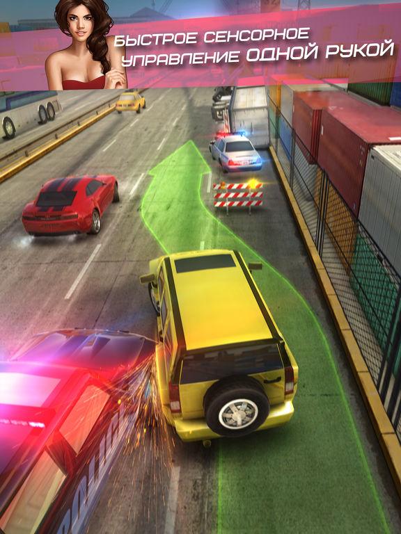 Highway Getaway - полицейские гонки- игры онлайн Скриншоты8