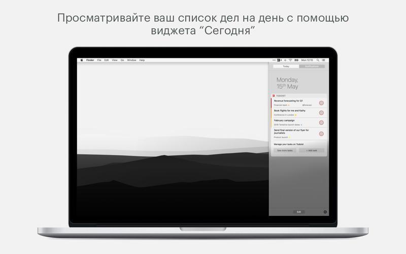 Скриншоты Mac OSX