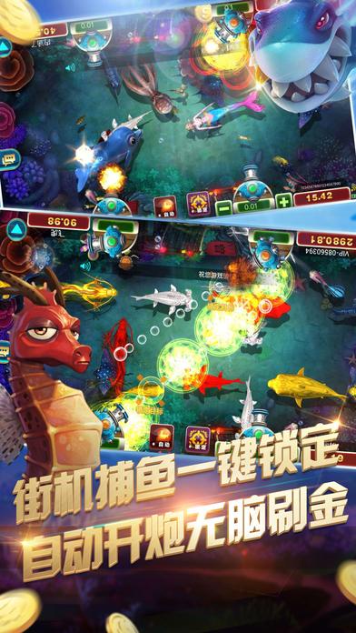 Screenshot 3 最娱乐棋牌-经典棋牌游戏全民比赛天天欢乐