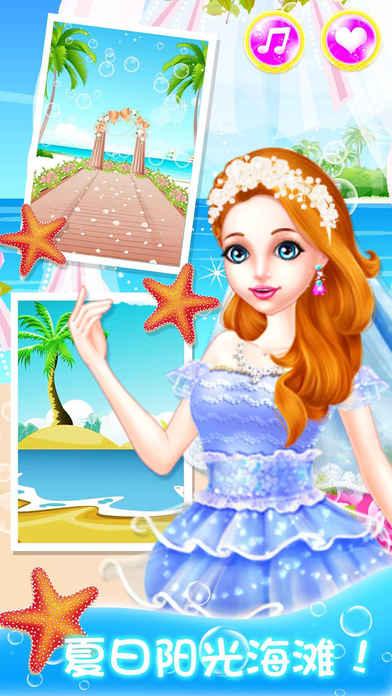 Mermaid Princess - Dream Ocean Dress Up screenshot