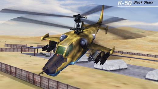 Black Shark - Combat Gunship Flight Simulator Screenshots