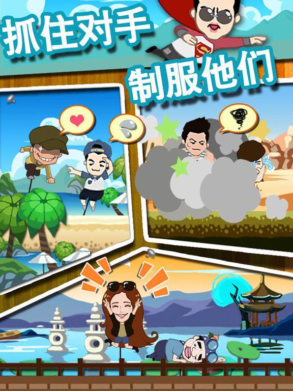 小游戏乐园 screenshot 5