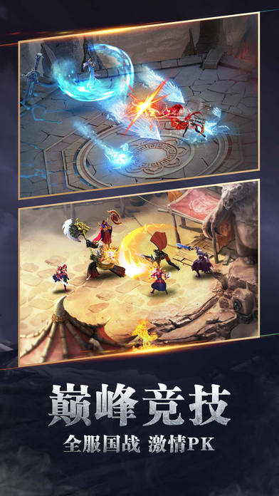 契约之剑-正统西方魔幻多人国战手游