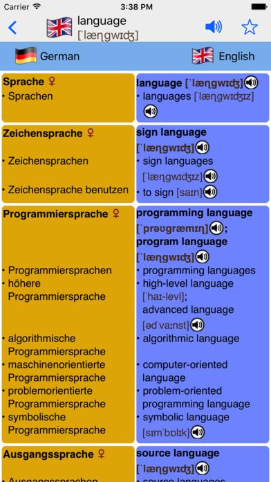 English-German dictionary, Nifty Words Screenshots