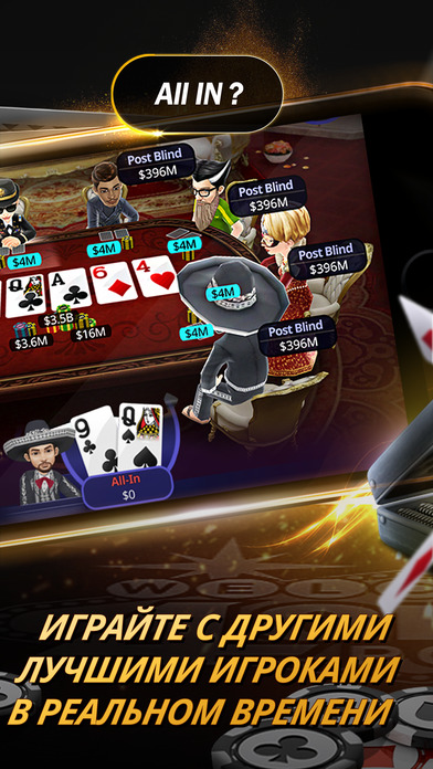 Screenshot 2 4Ones Poker — Texas Holdem Casino Card Game