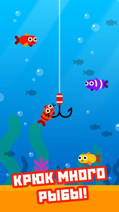 Fish & Trip Screenshot