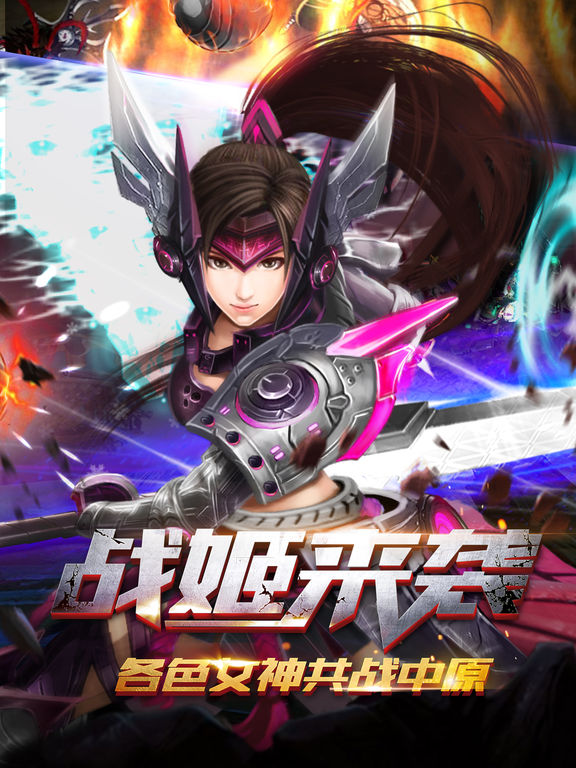机霸无雙 screenshot 8