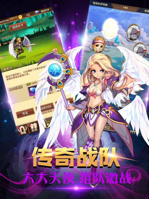 Popular fairy tale hang up Edition screenshot 6