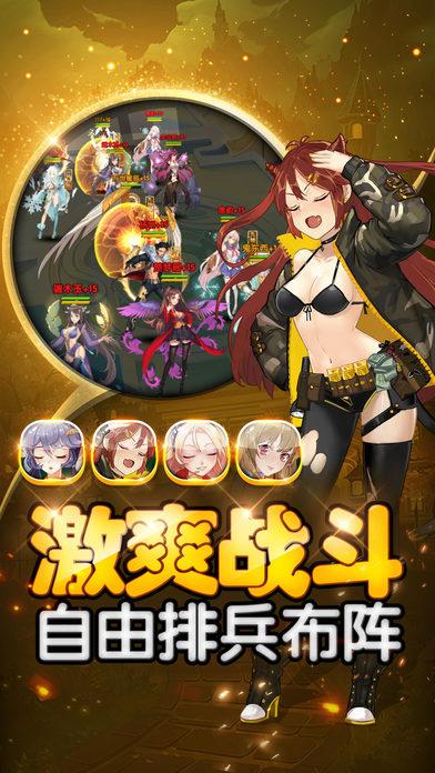 校花物语OL-海量可爱萌系少女 screenshot 4