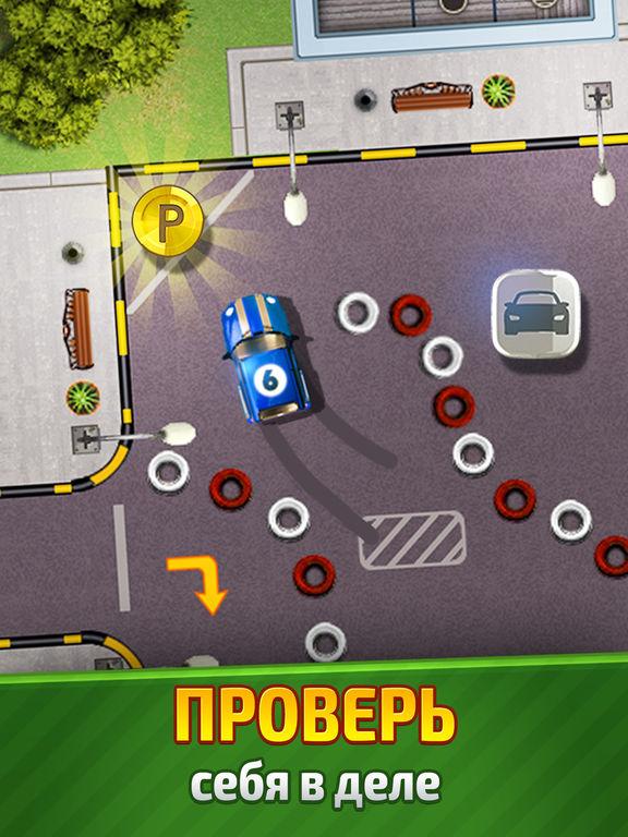 Скачать Parking Mania Deluxe