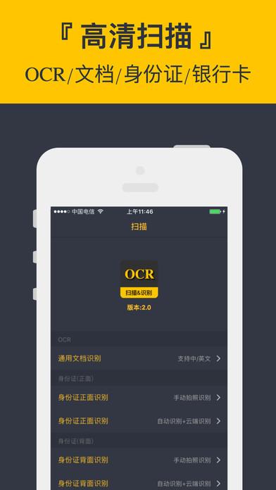 Scanner - Document Scan App Screenshots