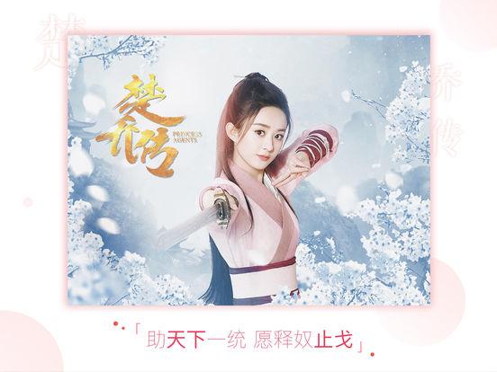 【官方出品】搜狐视频HD