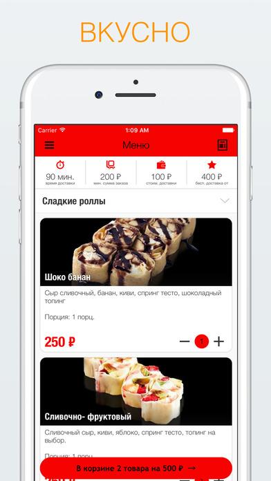 МанеСуши | Тула screenshot