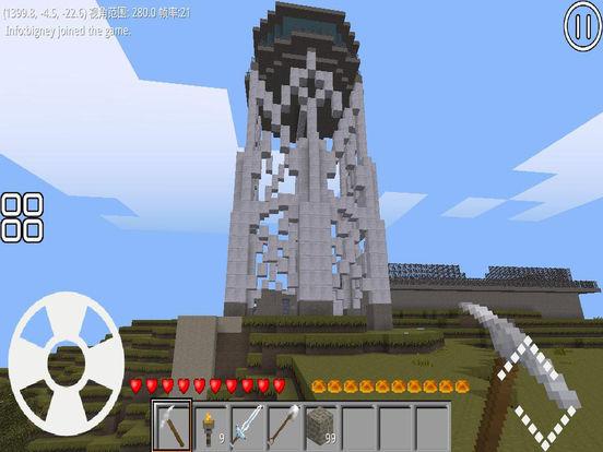 我的创造:中文版联机盒子世界2