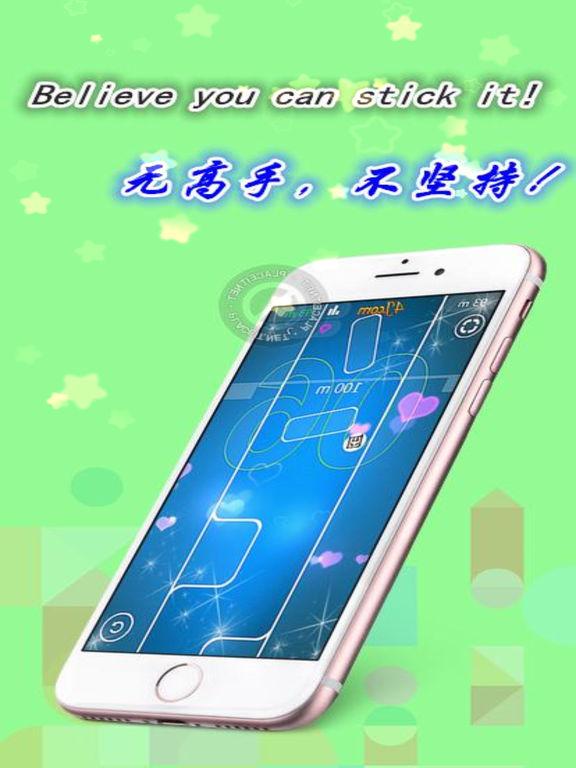 你能坚持33秒:虐手敏捷单机游戏大全 screenshot 5