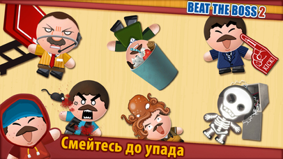 Beat the Boss 2 Скриншоты5