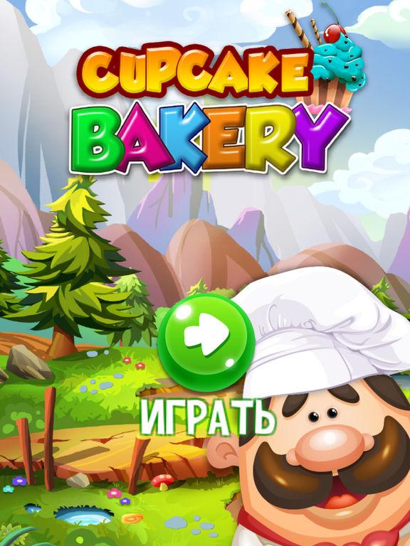Скачать игру Cupcake Bakery Pro Match 3