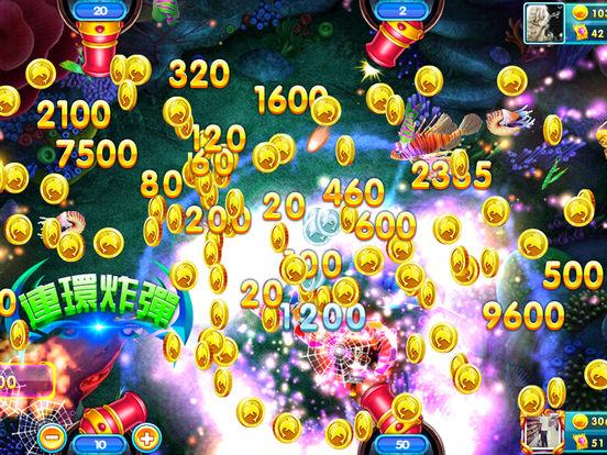 Ocean king online fishing game on the app store for Ocean king fish game