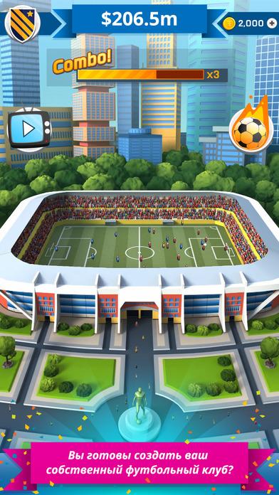 Tip Tap Soccer Screenshot