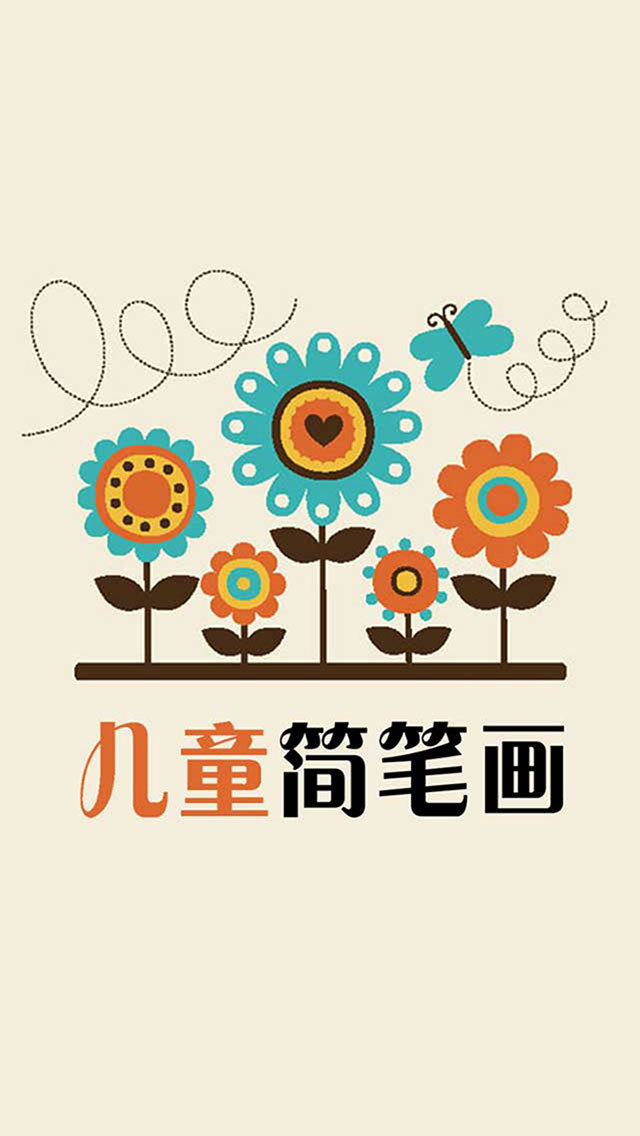 桃花枝 手绘 矢量图