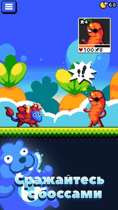 Комбо-звери Screenshot