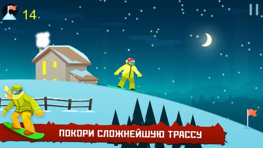 Board Rush - World Snow Day PRO Screenshot