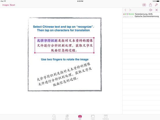 KTdict C-E (Chinese-English dictionary) iPad Screenshot 3