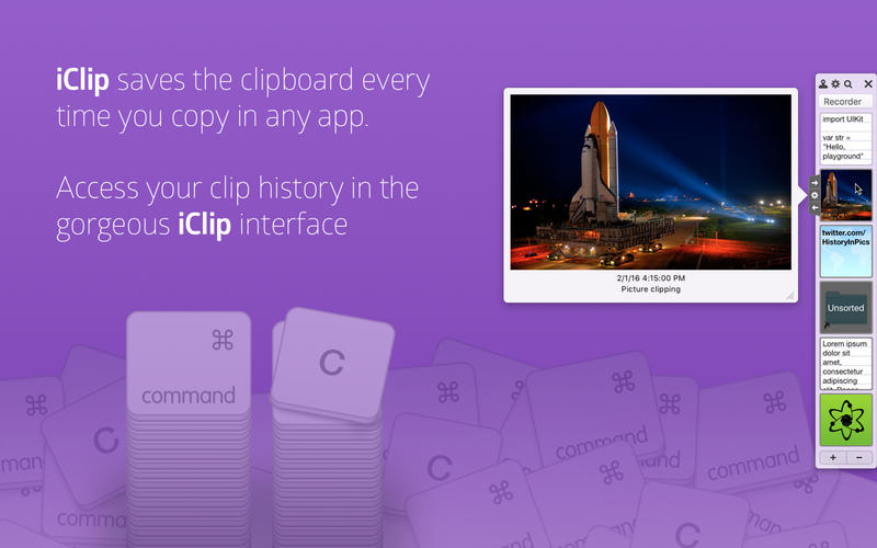 iClip - Clipboard Recorder & ClipArt Manager Screenshots