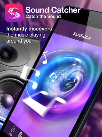 Sound Catcher - instantly identify songs playing around you Screenshots