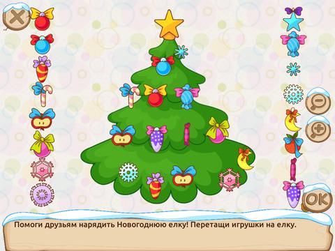 Приключения Ежика 3 Бесплатно - игры для детей