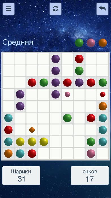 Screenshot 1 Lines 98 — Линии 98 премия — играйте в игру шарики бесплатно