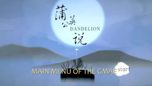Dandelion' Screenshot