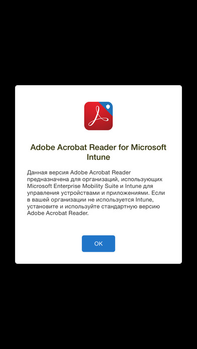 Adobe Acrobat Reader for Microsoft Intune