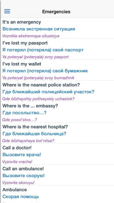 Russian Dictionary Free iPhone Screenshot 5