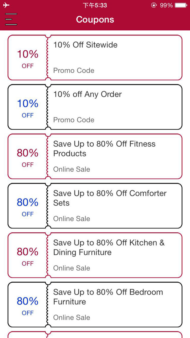Wards coupons