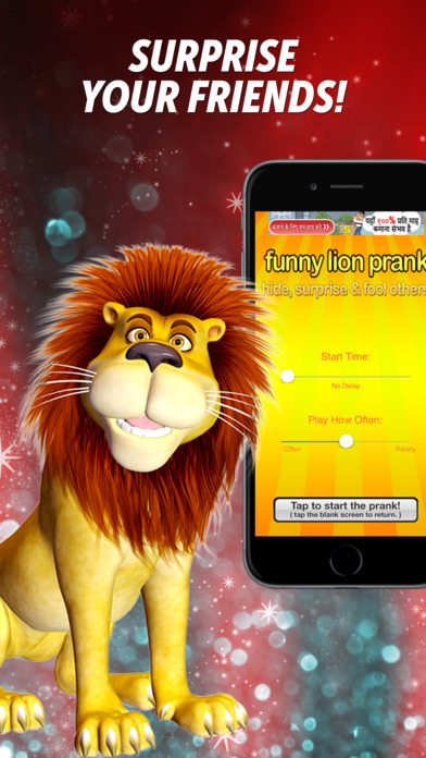 A Lion Prank iPhone Screenshot 1