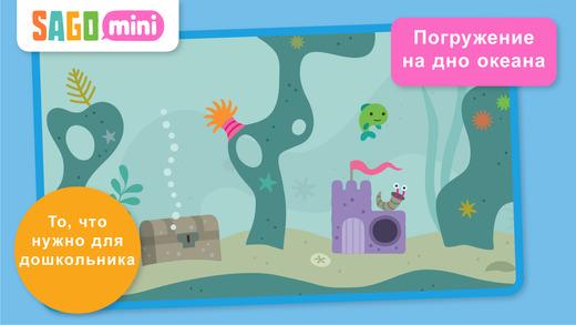 Sago Mini Ocean Swimmer Screenshot