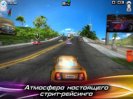 Скачать Race Illegal: High Speed 3D Free