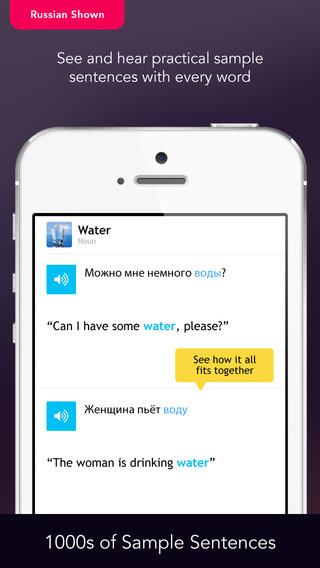 Learn Brazilian Portuguese Vocabulary - Free WordPower iPhone Screenshot 4