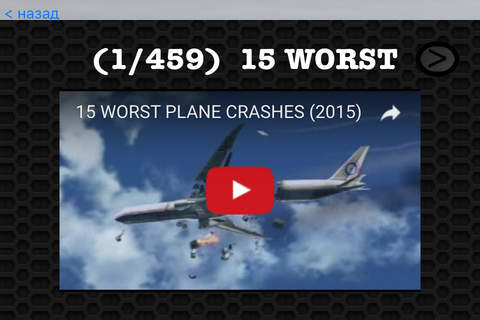 Aircraft Crash Photos & Videos | Watch and learn about aerial disasters screenshot 3