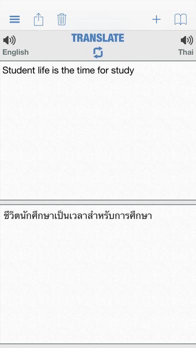 Thai Dictionary Free iPhone Screenshot 4