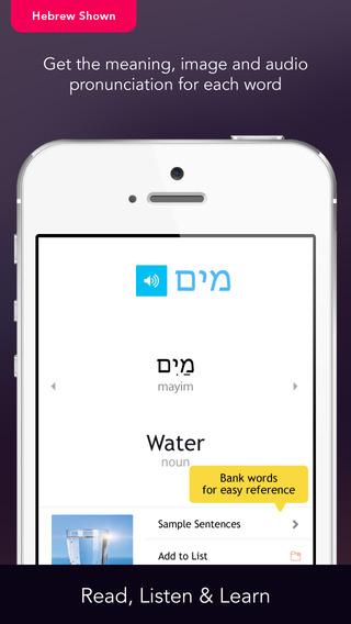 Learn Turkish Vocabulary - WordPower iPhone Screenshot 2
