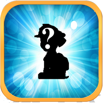 Free Find Shadow Game for Paw Patrol Edition