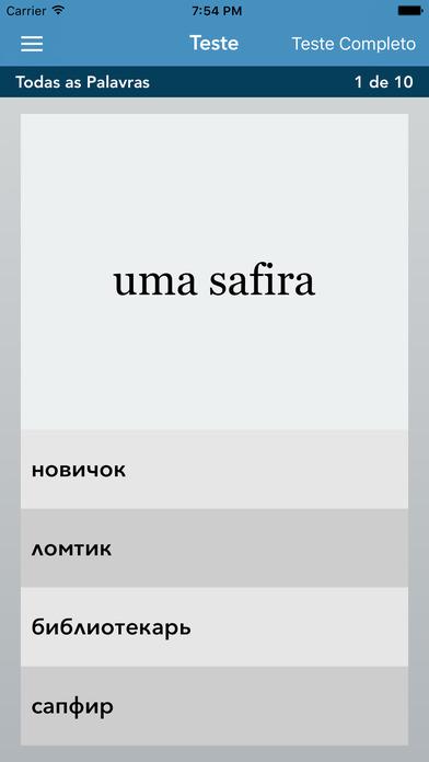 AccelaStudy® Portuguese | Russian iPhone Screenshot 4