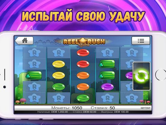 Приложение казино вулкан Ветлый загрузить Вилкан играть на планшет Крылово download